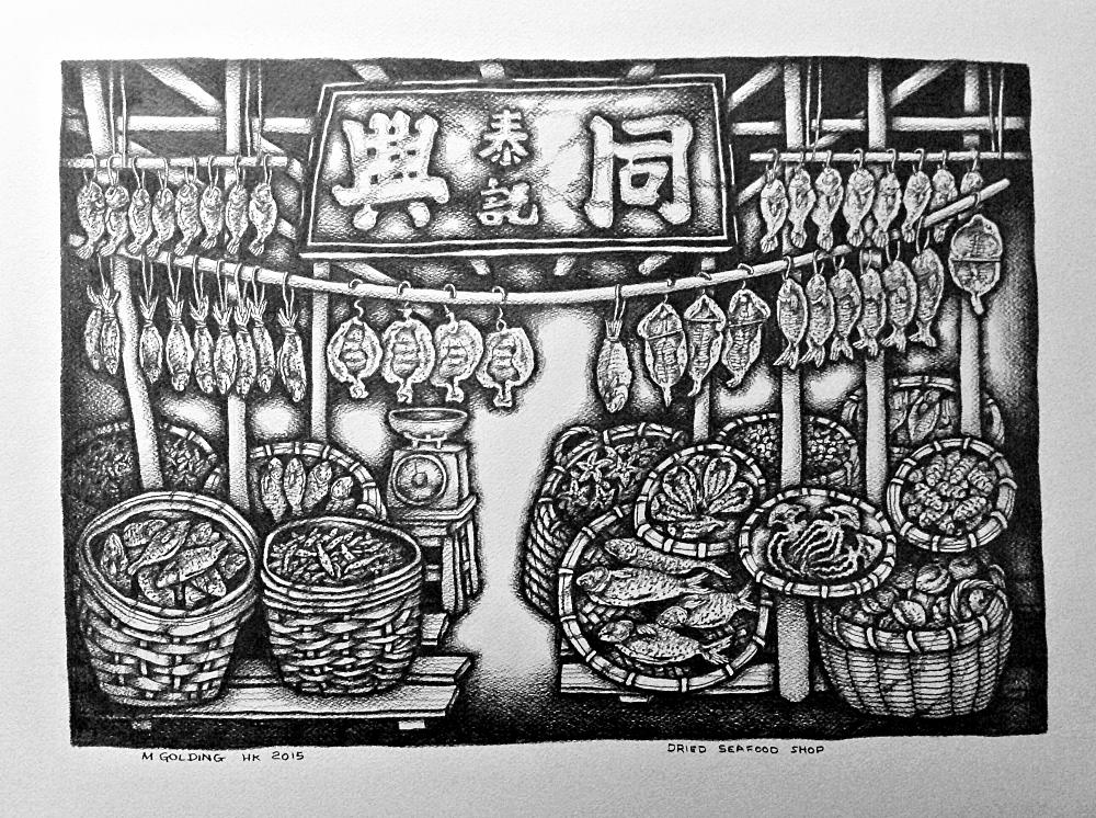 Malcolm, Dried Seafood Shop, HK 2015 _ws.jpg