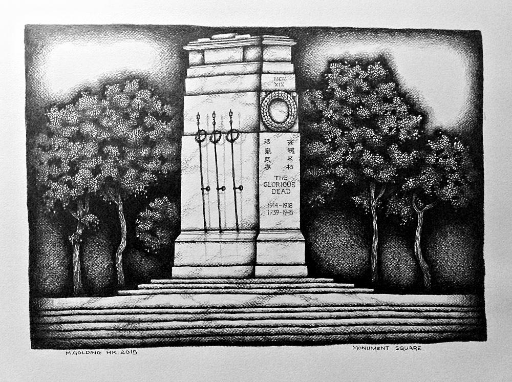 Malcolm, Monument Square, 2015_ws.jpg
