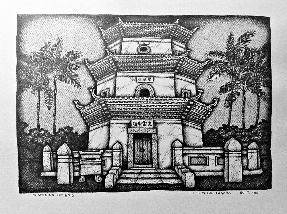 Malcolm, Pagoda, HK 2014_ws.jpg