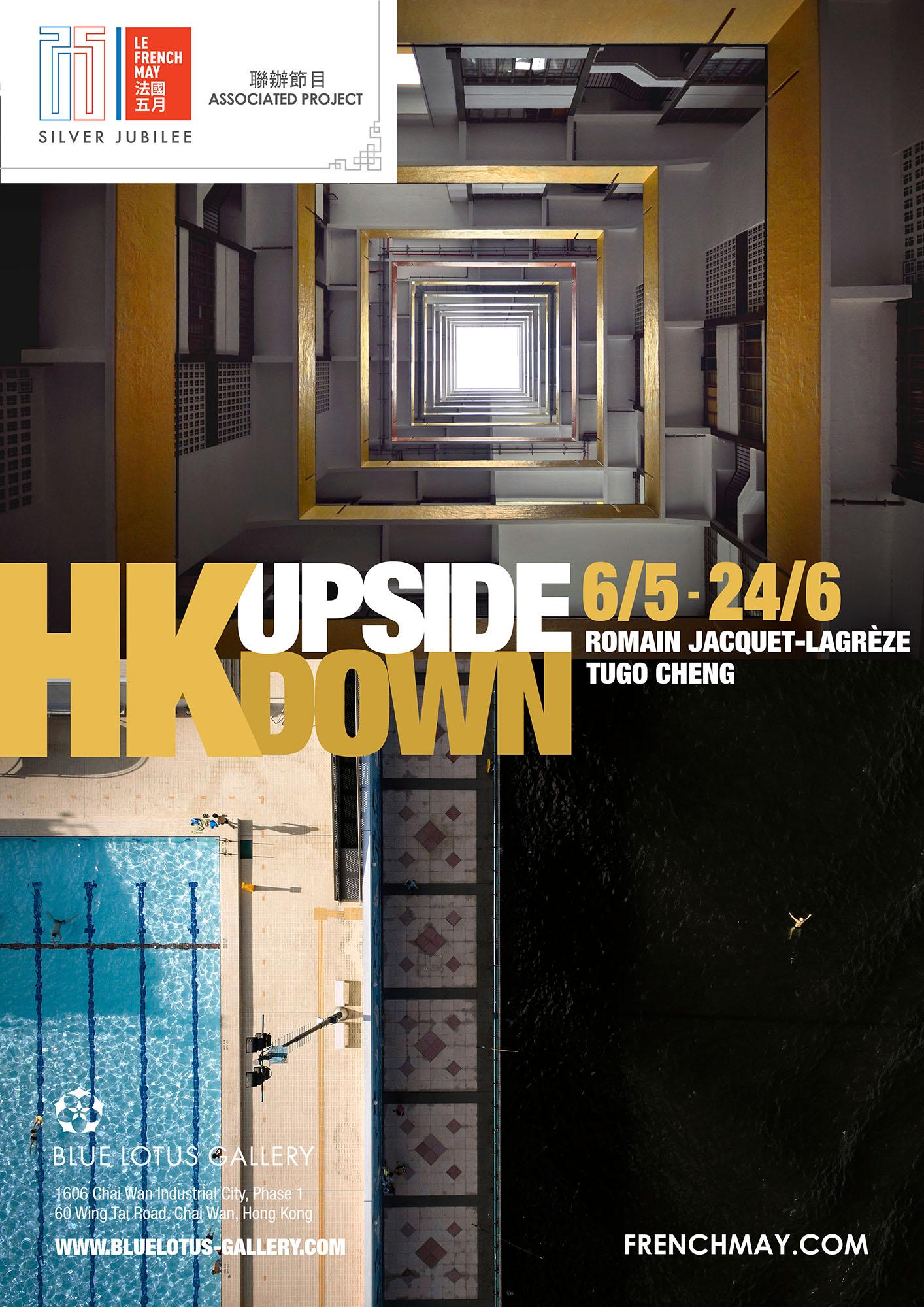 HKUpsideDown-poster-5-2.jpg