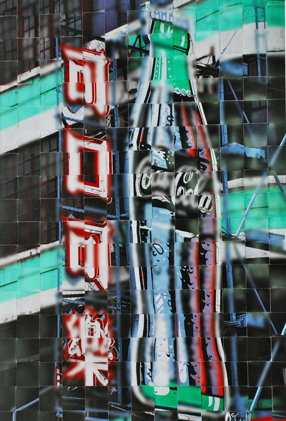 Coca Cola Pop