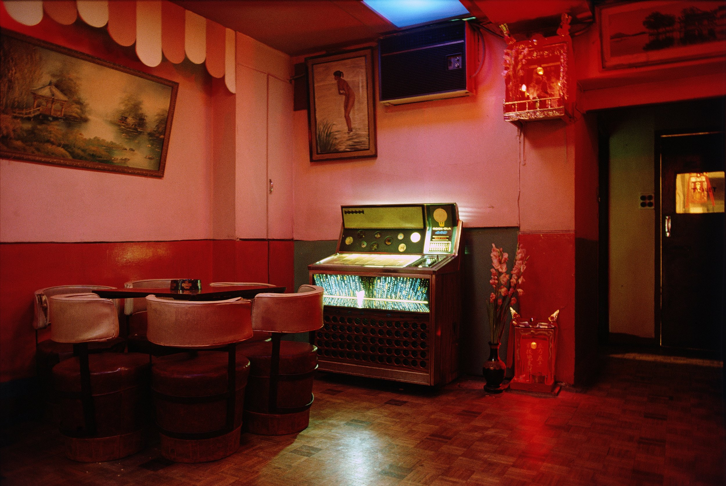 Greg Girard - Bar Interior, 1985.jpg