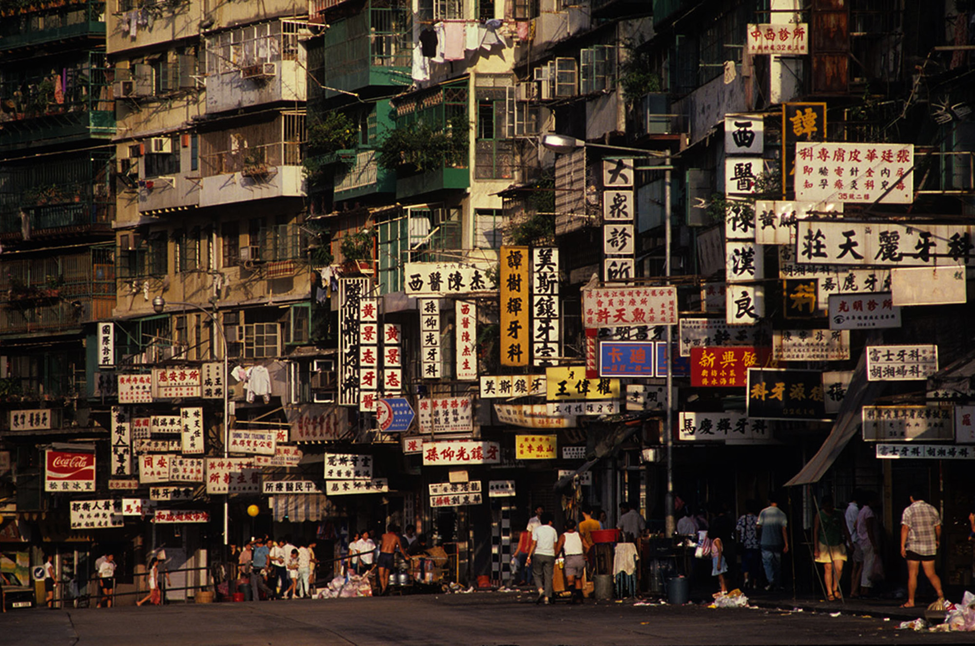 Walled City, Tung Tau Tsuen Rd, 1987