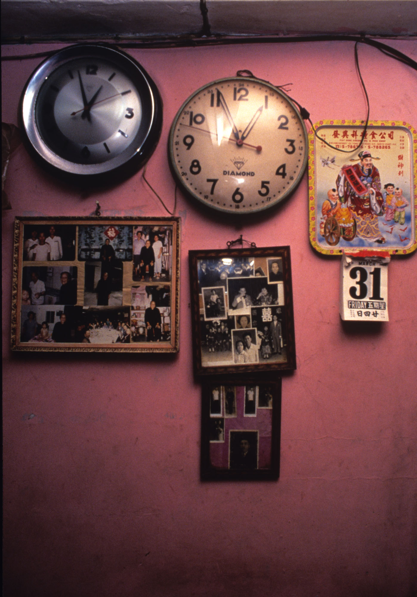Kowloon Walled City Apartment Interior, 1989