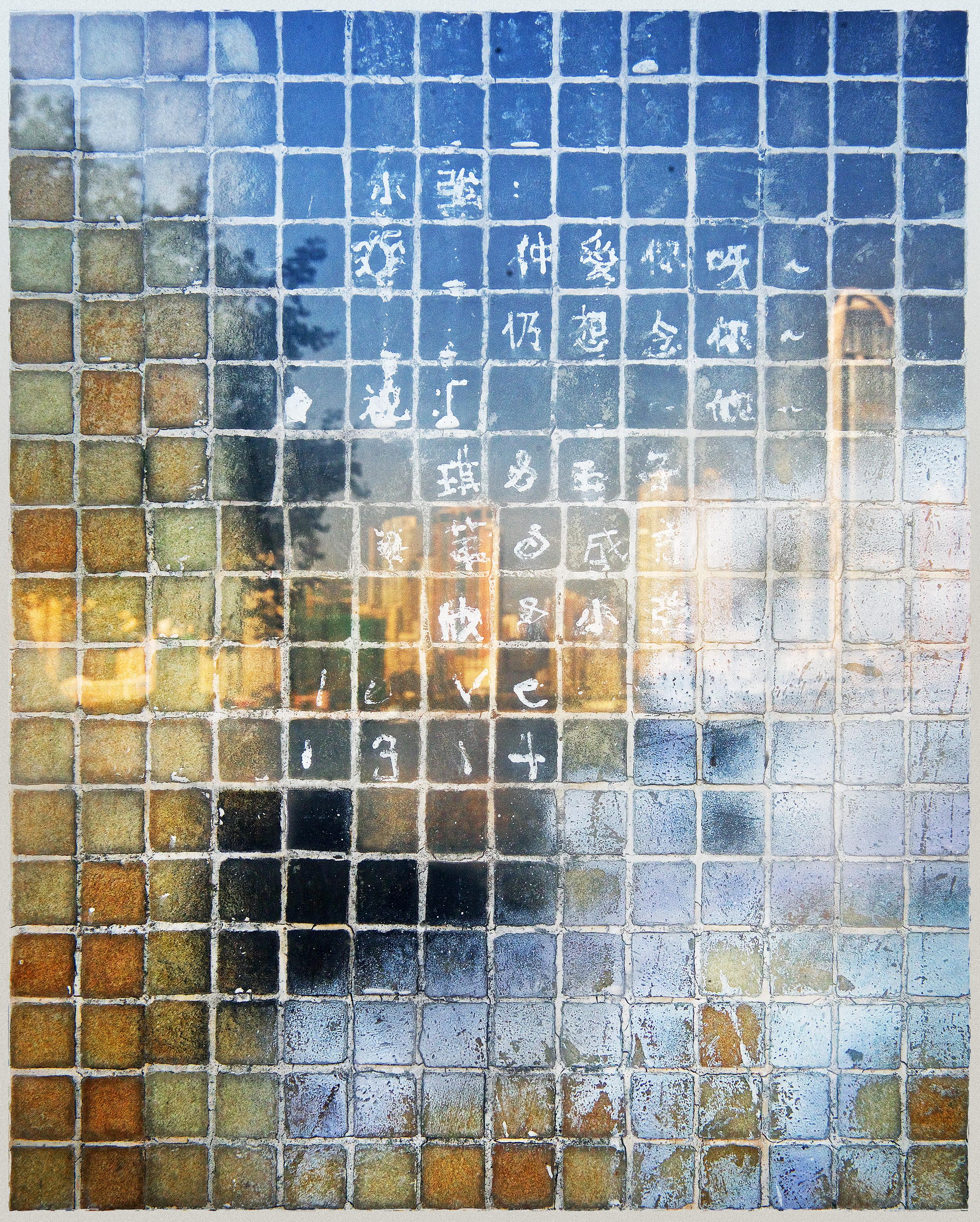Marcel Heijnen, Bitmap 01, Hong Kong, 2013