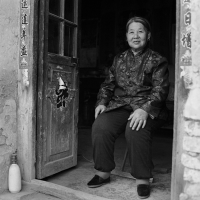 Jo Farrell, Su Xi Rong portrait, 75 years old (China, 2008)