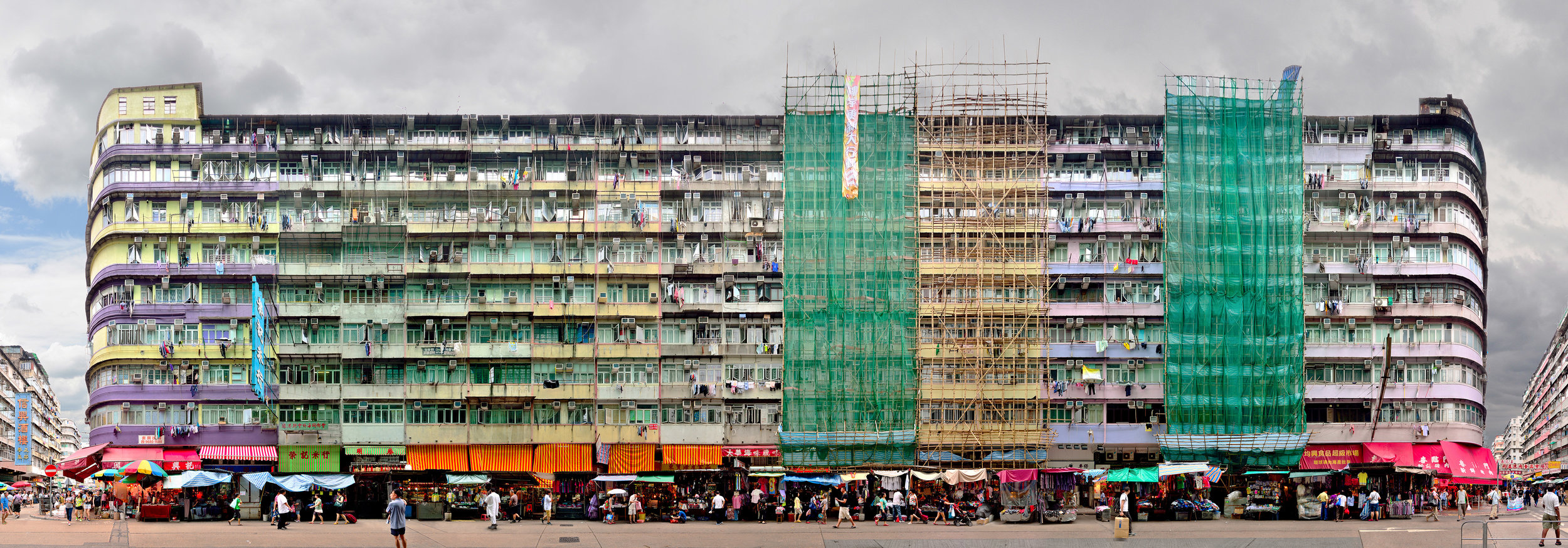 """Stefan Irvine & Jörg Dietrich """"Ki Lung Street, Sham Shui Po"""" (Hong Kong, 2014)"""