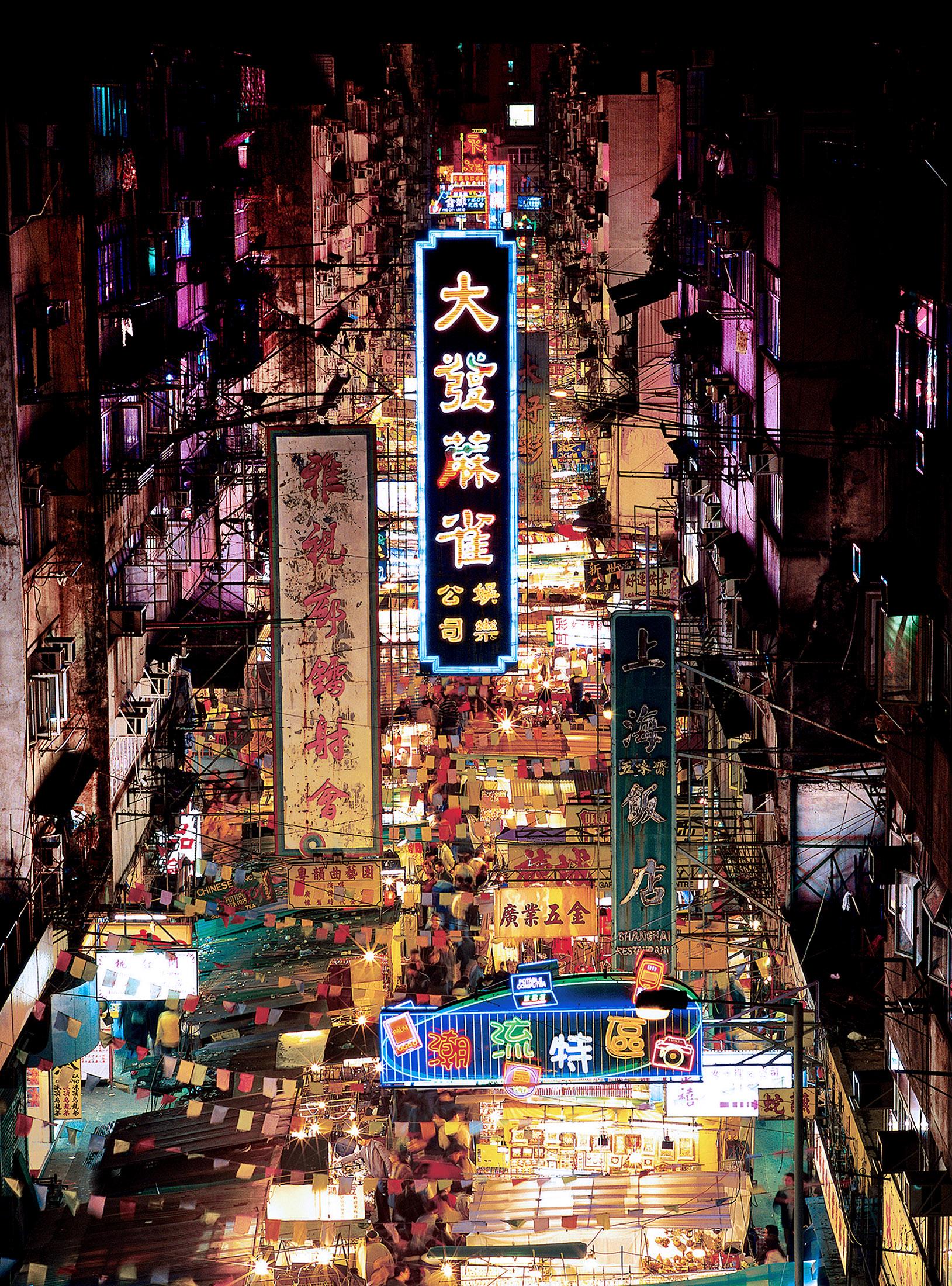 Temple Street Market, 2009