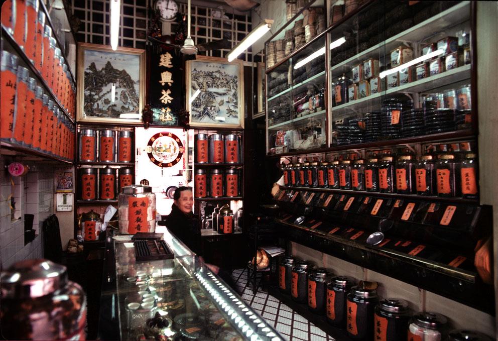 Old Medicine Shop, 1982