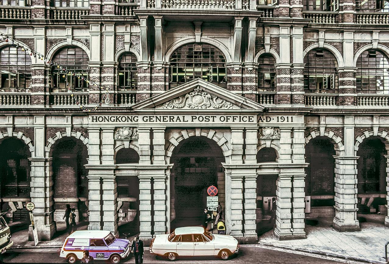 Hong Kong General Post Office, 1972