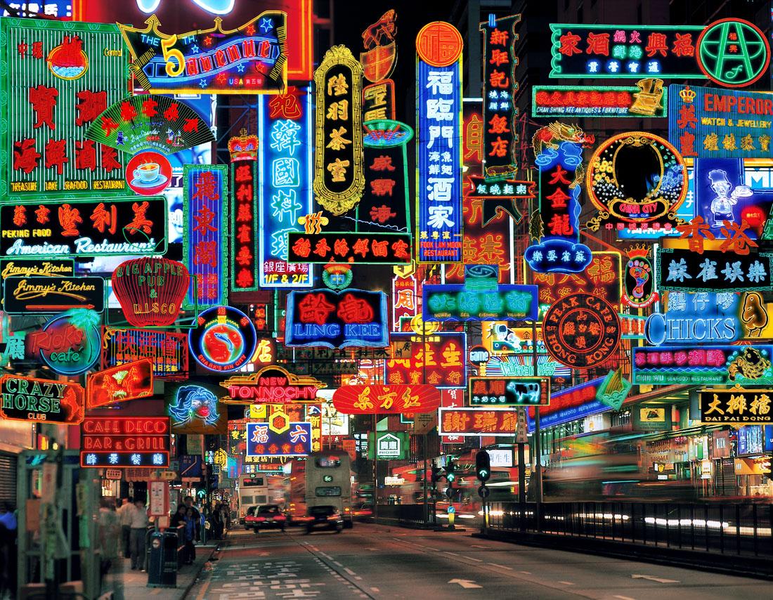KMNF-01 Nathan Road Neon Fantasy.jpg