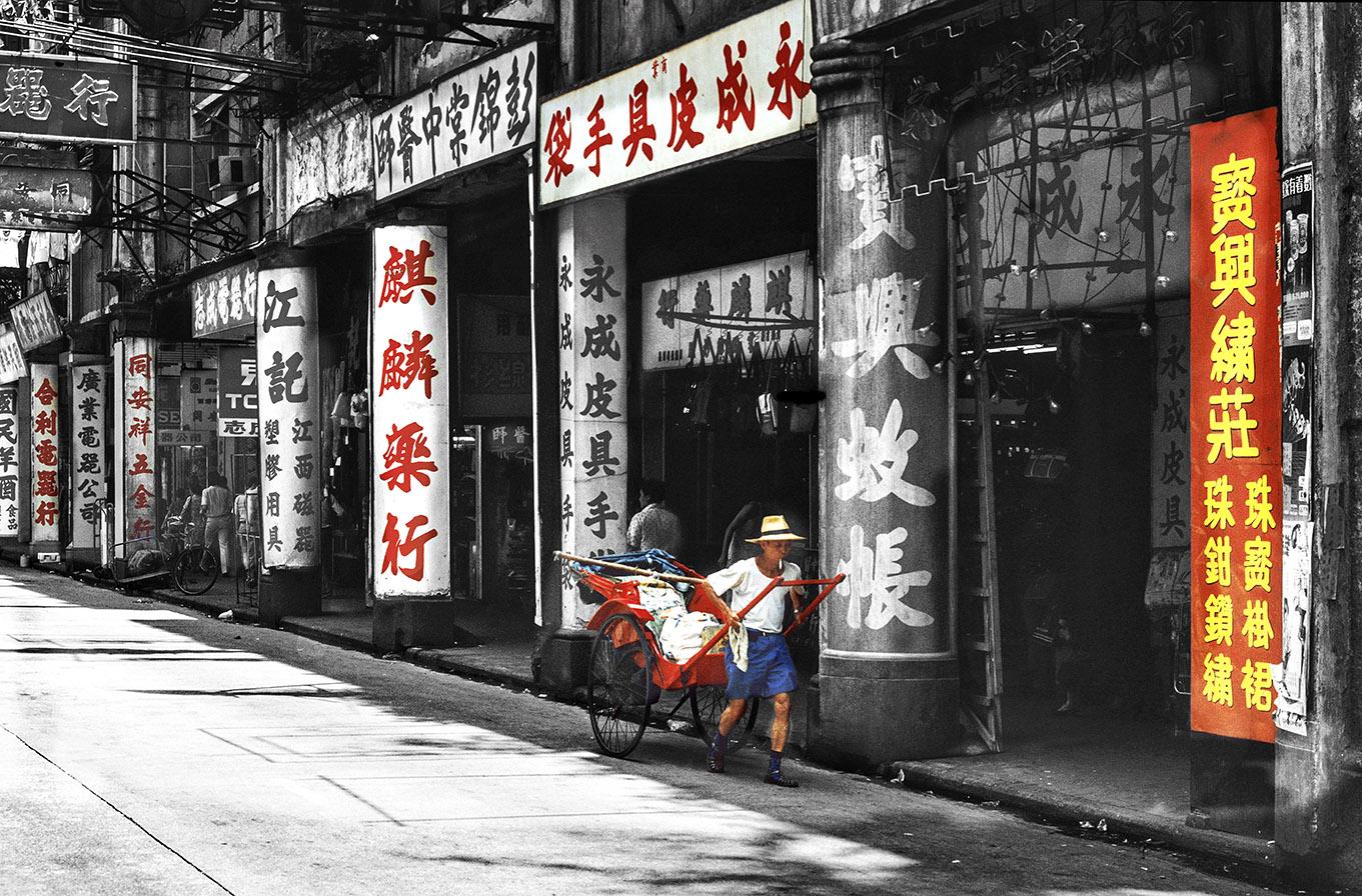 Rickshaw man in Kowloon, 1980