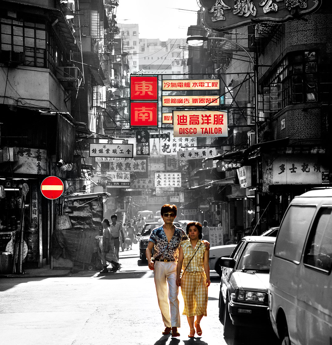 Wan Chai Street, Disco Tailer, 1978