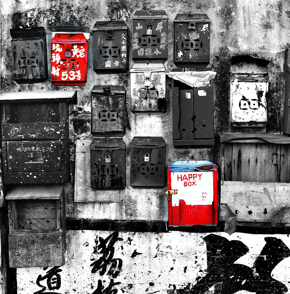 Happy Box letter box wall, 1972