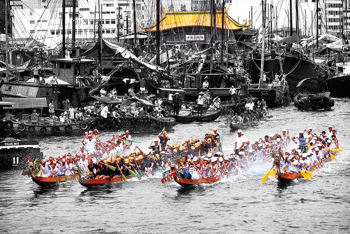 Aberdeen Dragon Boats