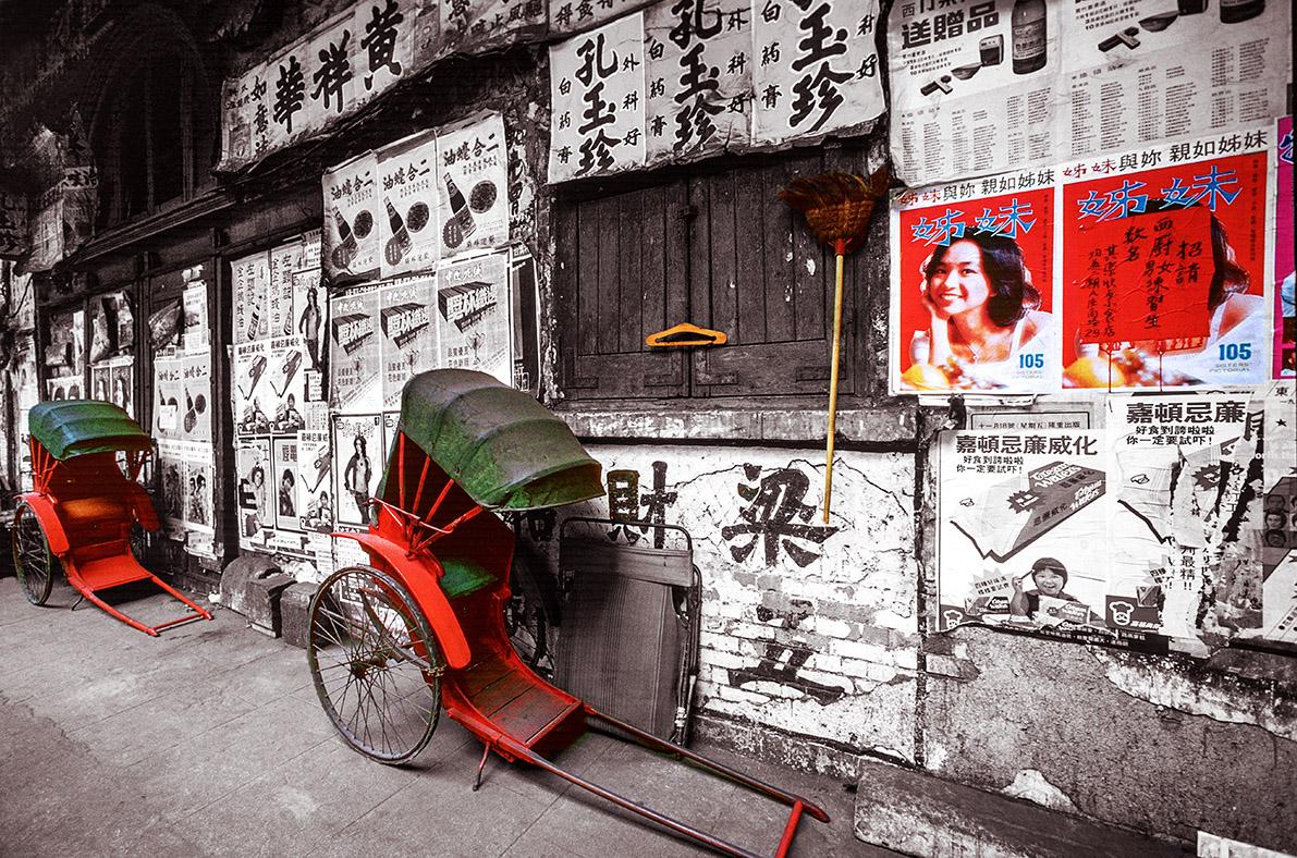Rickshaw in Western District