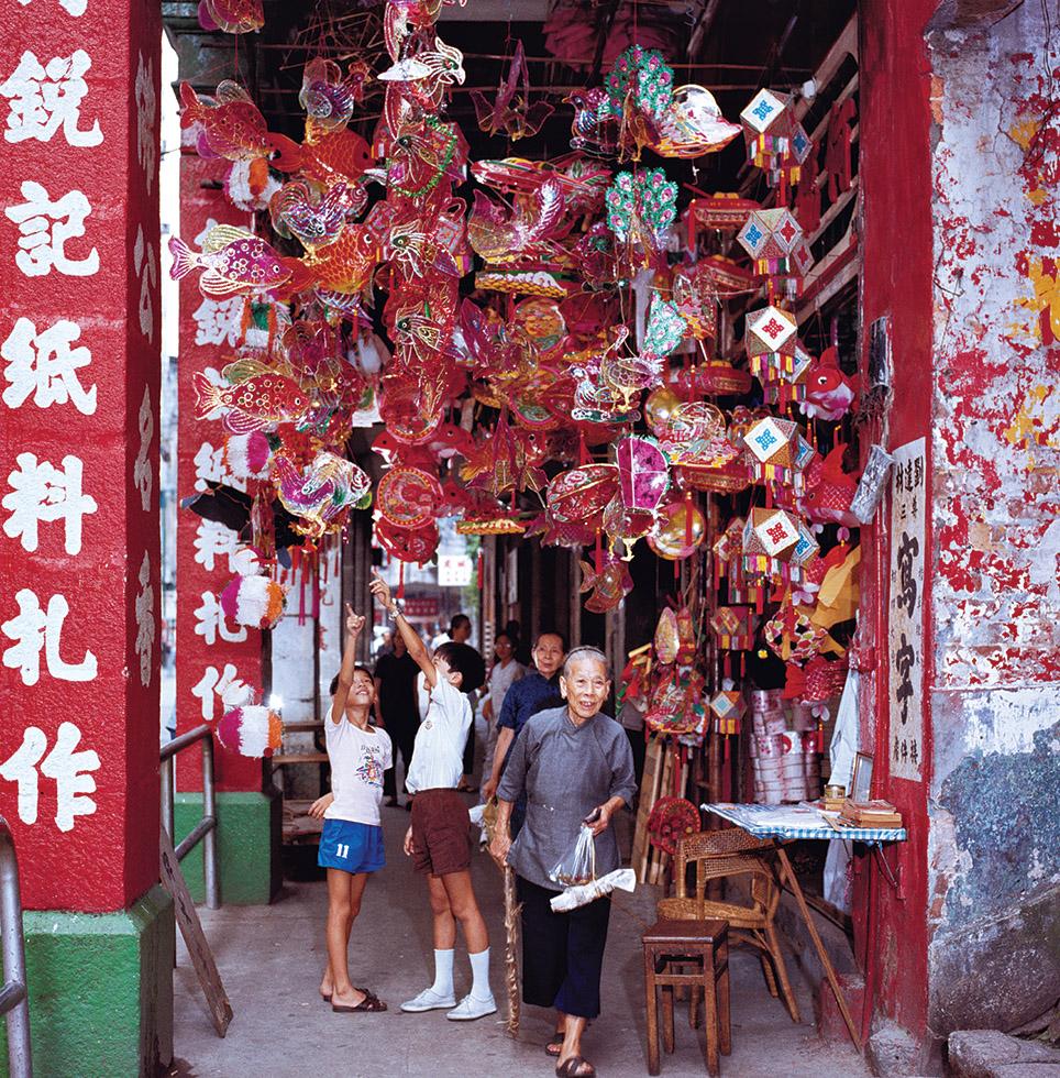 Moon Festival lanterns in Wan Chai, 1976