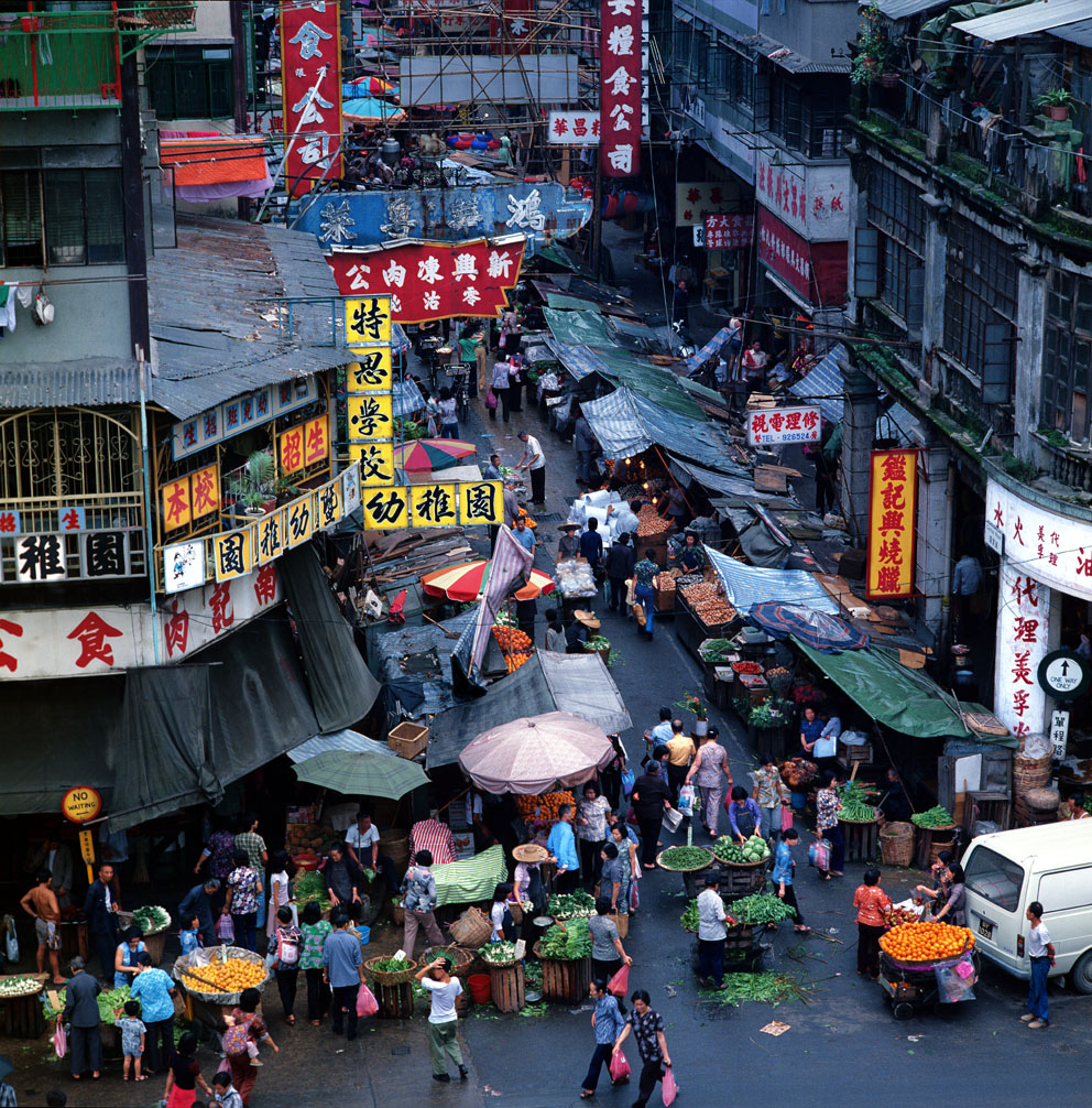 Canton Road Market, 1982
