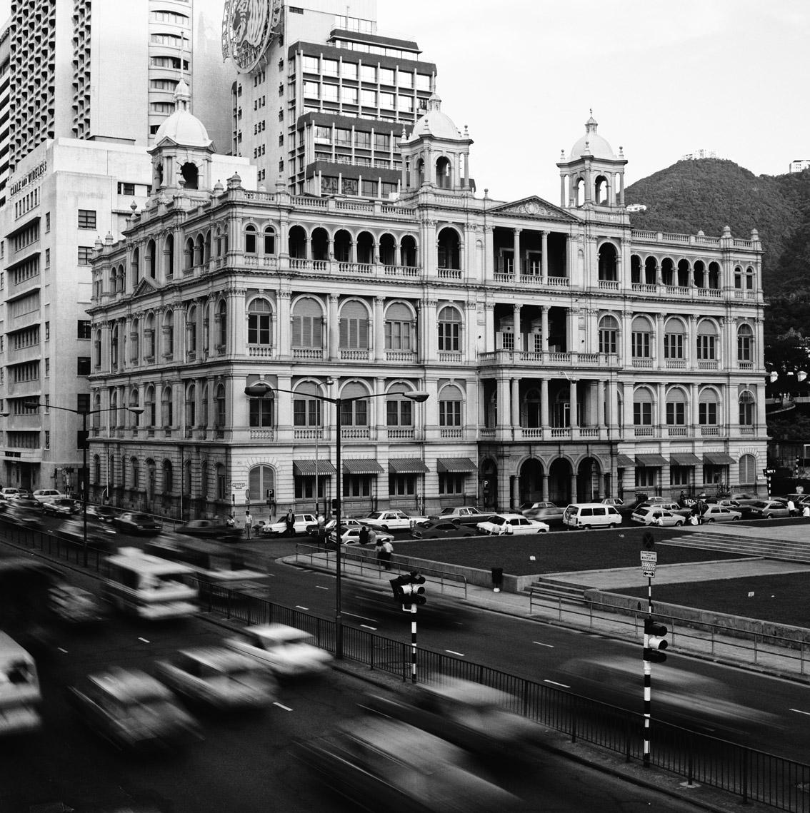Hong Kong Club, 1980