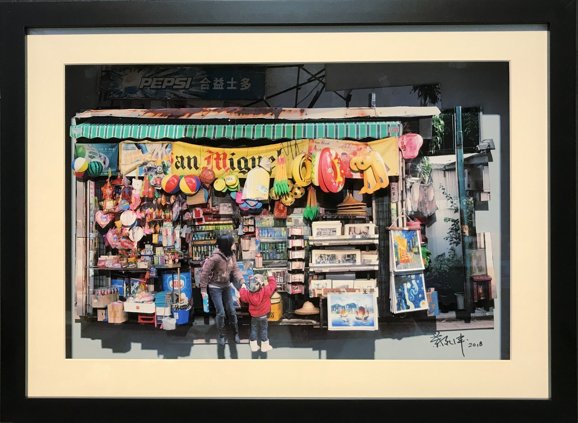 葉家偉 Alexis Ip, Hop Yick Store (Stanley), Hong Kong 2018, mixed media & collage, framed to 58 x 44 cm, open edition,  HK$ 12,500 inlcuding frame .
