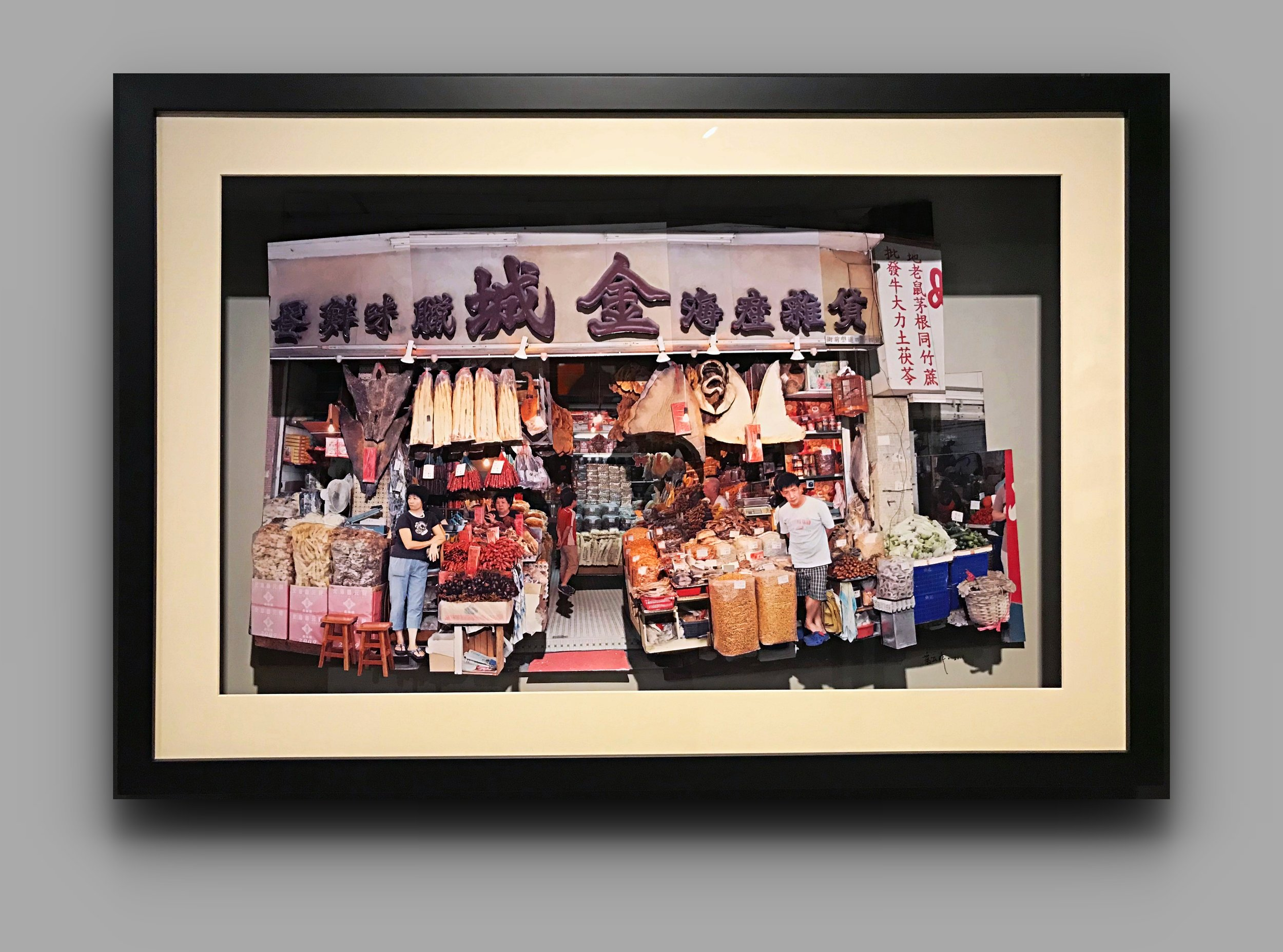 Alexis Ip - Kam Shing Dried Seafood framed with wall .jpg