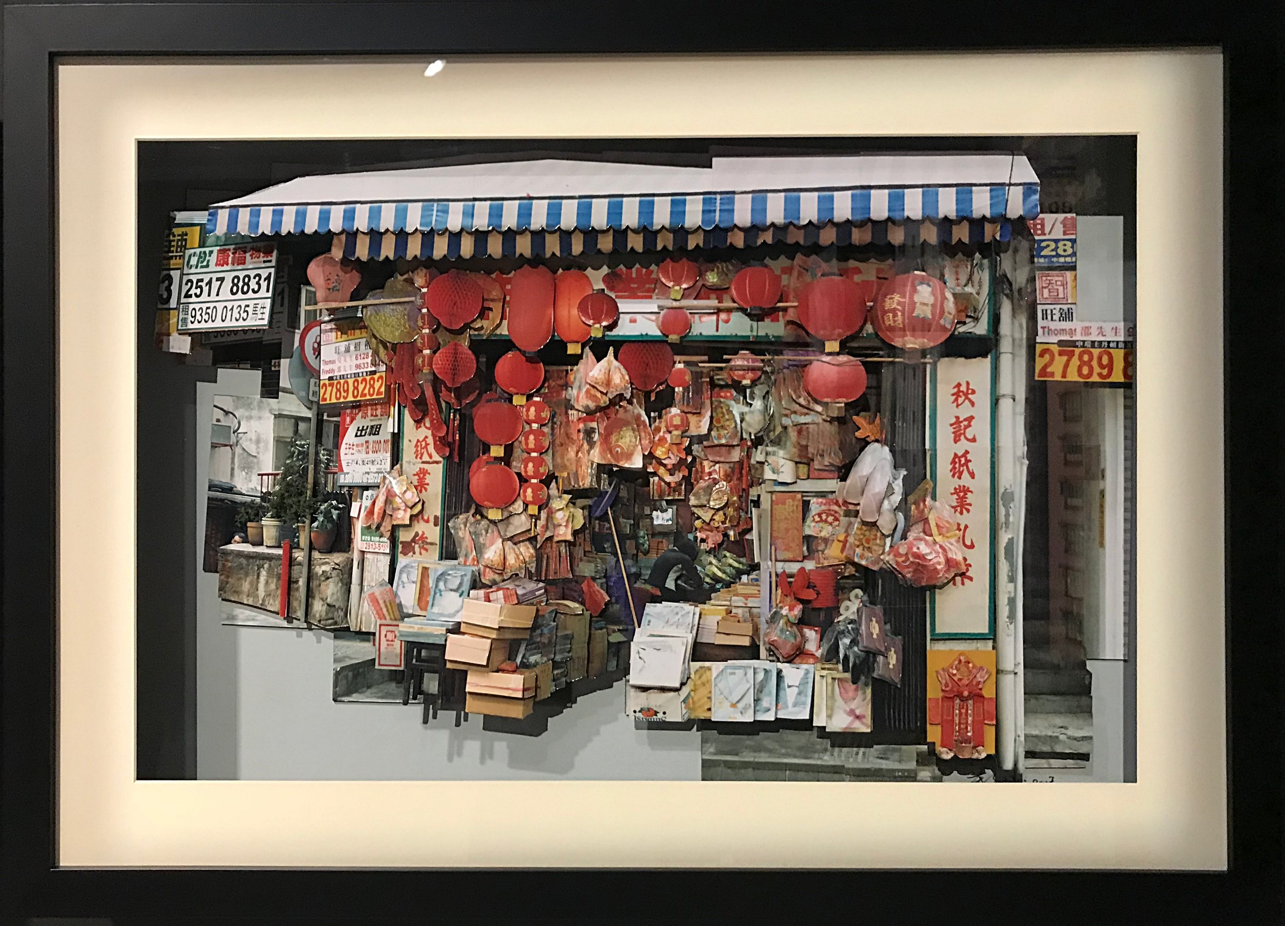 "葉家偉 Alexis Ip, 秋記紙業·中環,  Chau Kee Paper Offerings (Central,  Hong Kong, 2017), ""Fotomo"" 3-D Collage open edition, H 60 x 85 cm, HK$ 18,800 including frame"