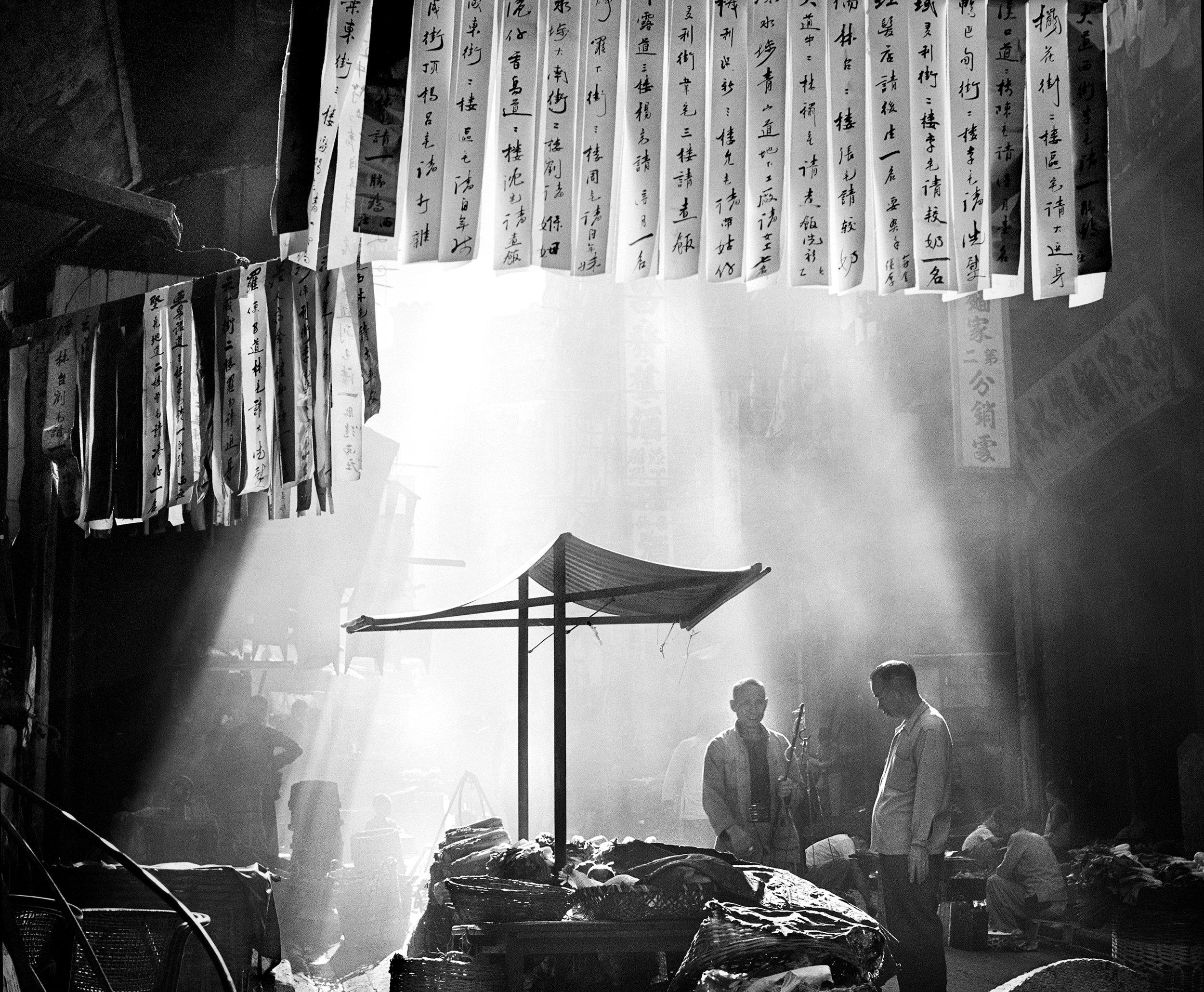 Fan Ho_In a chinese street.jpg