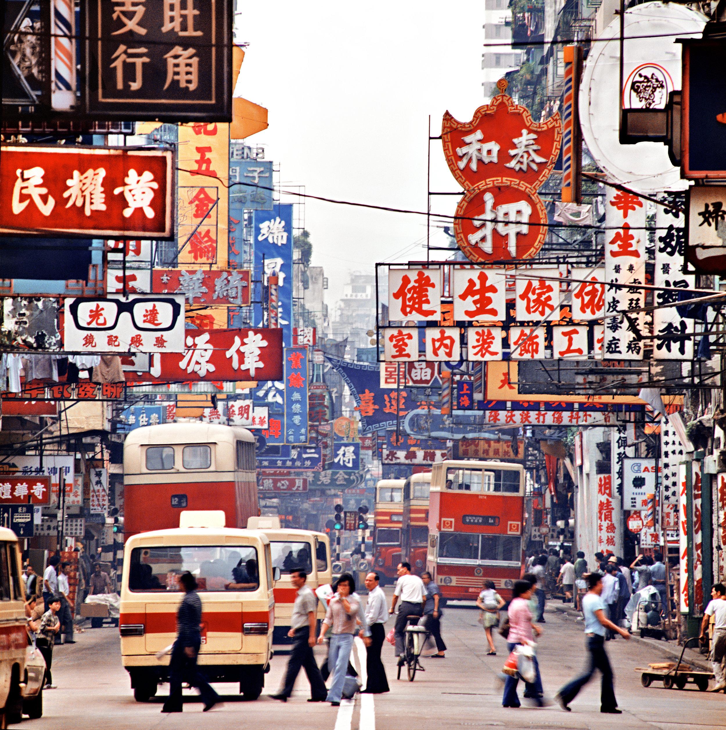 Keith Macgregor, Shanghai Street, 1980