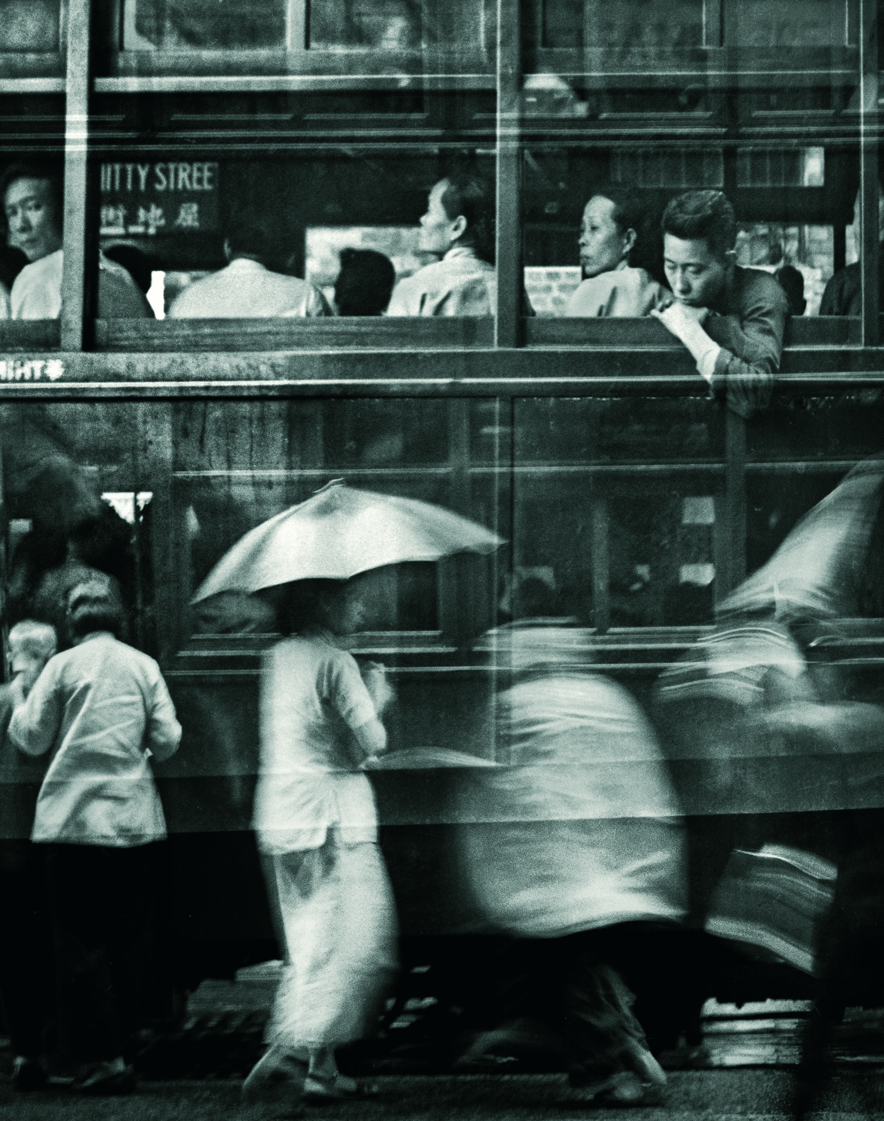 Fan Ho, Whitty Street Diary(屈地街日記).jpg