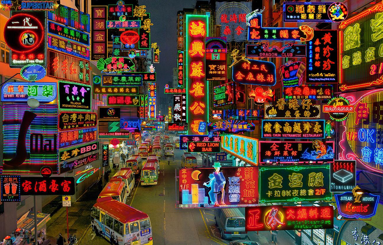 KMNF-06 Tung Choi Street, Kowloon 2016:2016.jpg
