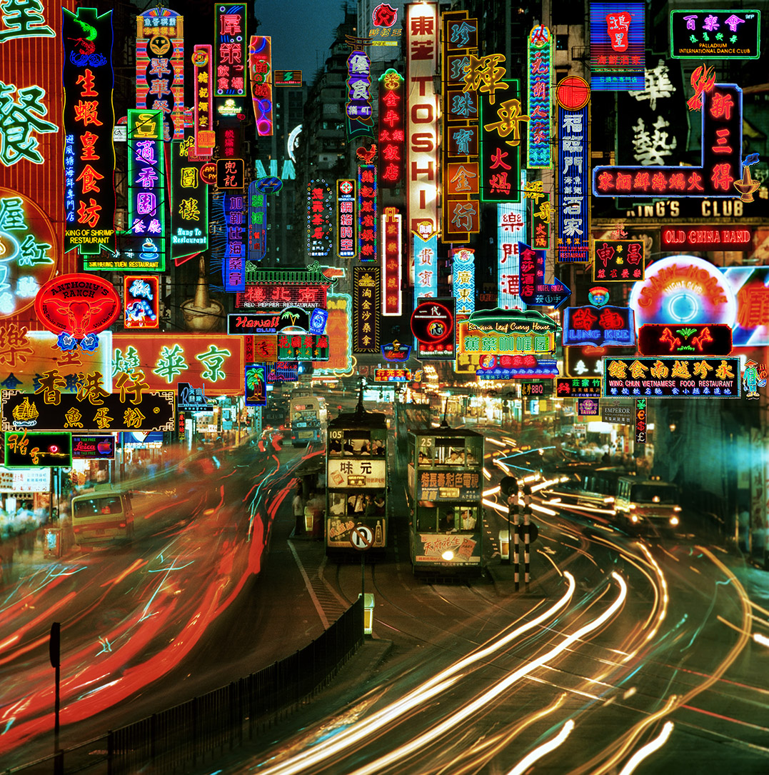 KMNF-11 Hennessy Road, Wan Chai 1987:2018.jpg
