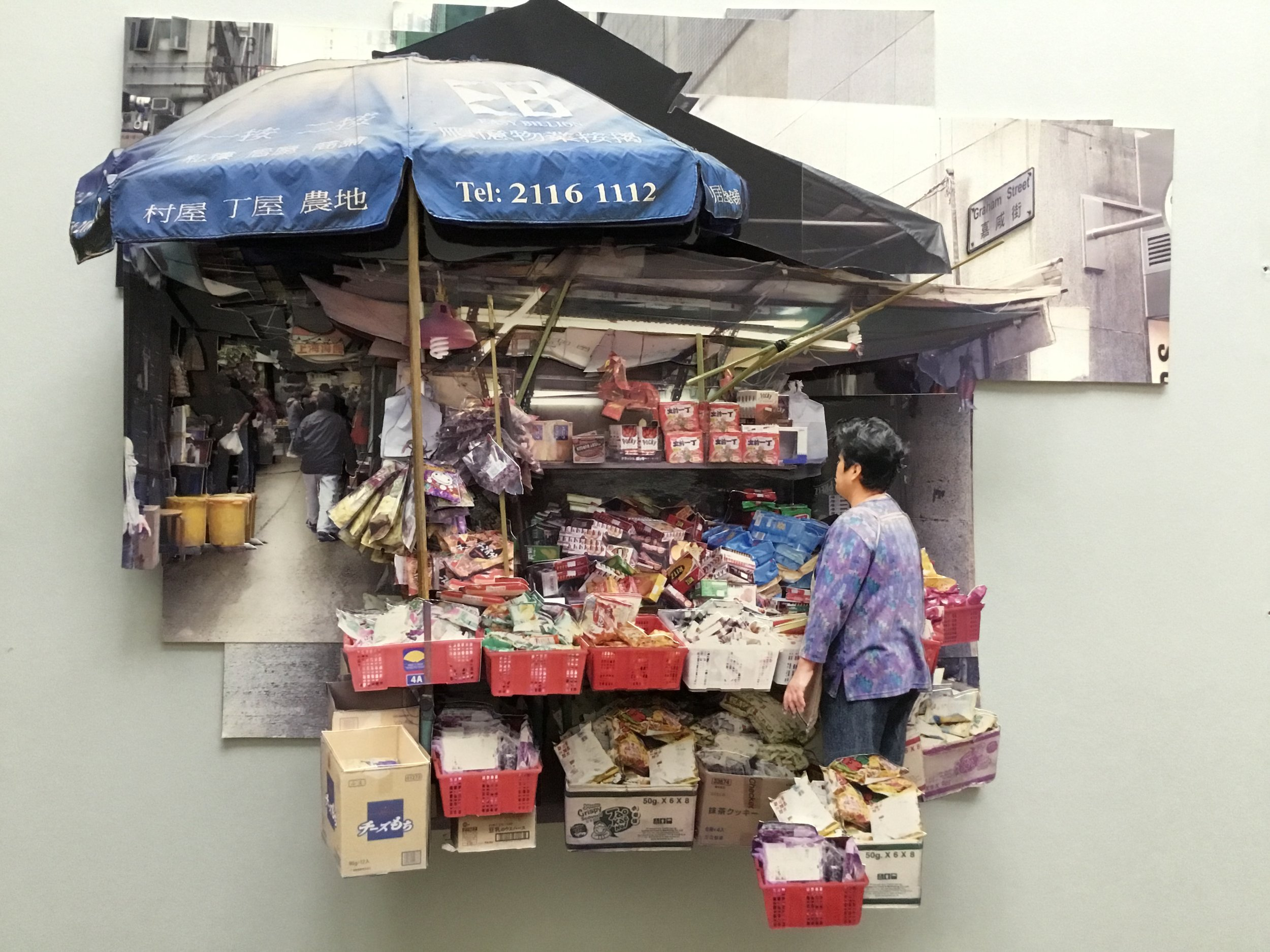 葉家偉 Alexis Ip '中環嘉咸街蜃食檔 Snack Stall at Graham Street (Central)' (Hong Kong, 2017) Courtesy of Blue Lotus Gallery.JPG
