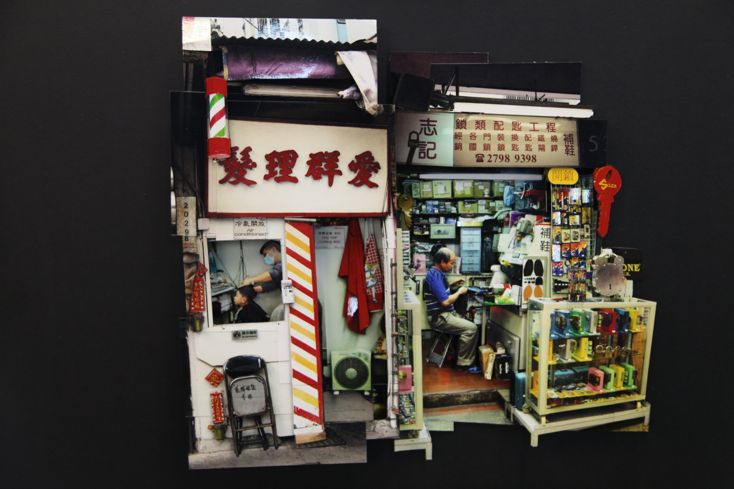 葉家偉 Alexis Ip '老店系列 Barber Shop and Locksmith' (Hong Kong, 2019) Courtesy of Blue Lotus Gallery.JPG