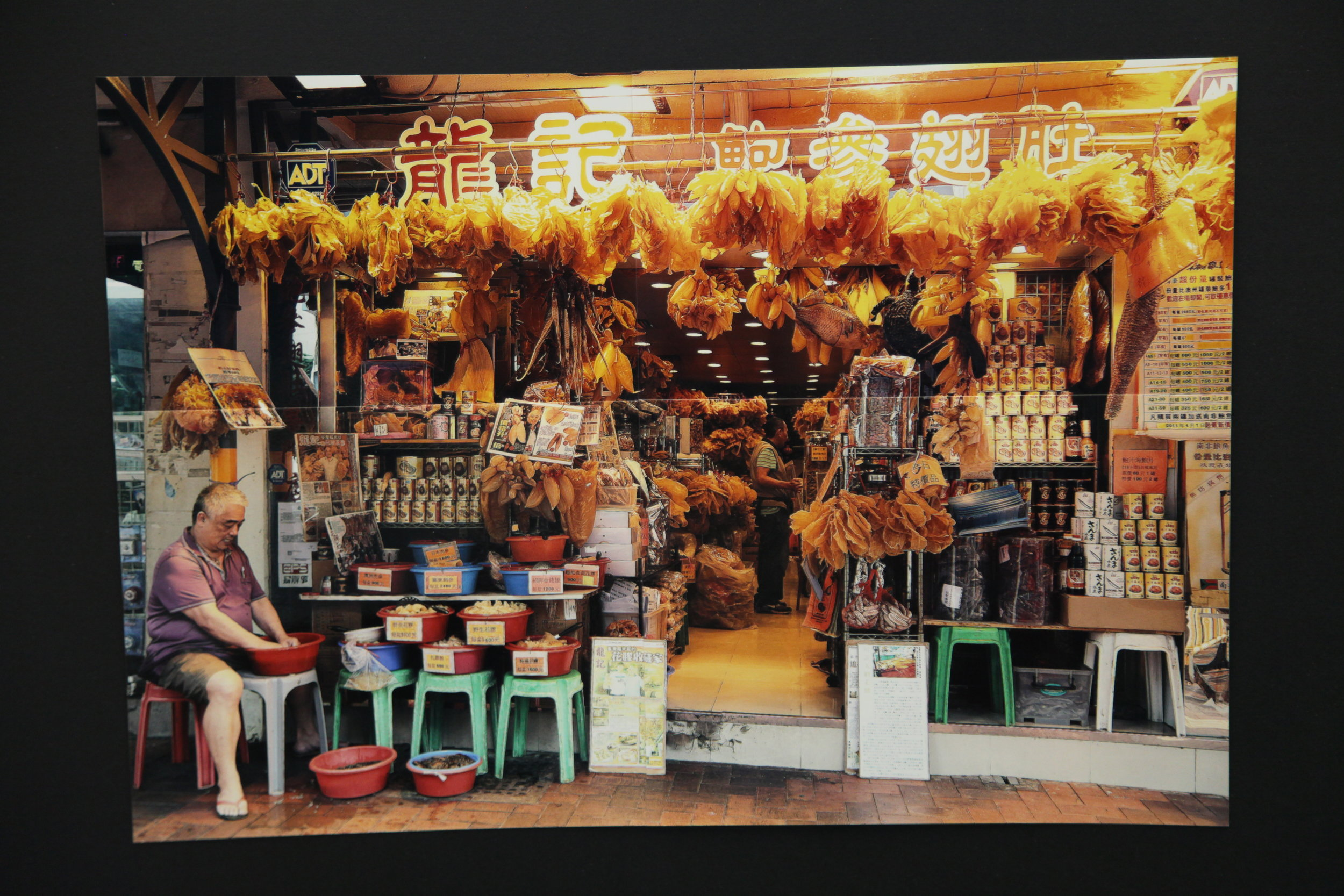 葉家偉 Alexis Ip '老店系列:龍記海味 (荃灣) Lung Kee Dried Seafood (Tsuen Wan)' (Hong Kong, 2019) Courtesy of Blue Lotus Gallery.JPG