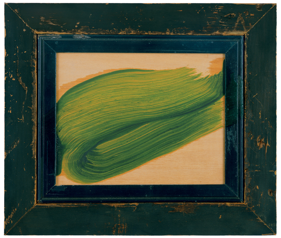 Howard Hodgkin,  Leaf,  2007-9