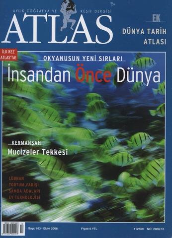 Atlas2006.jpeg