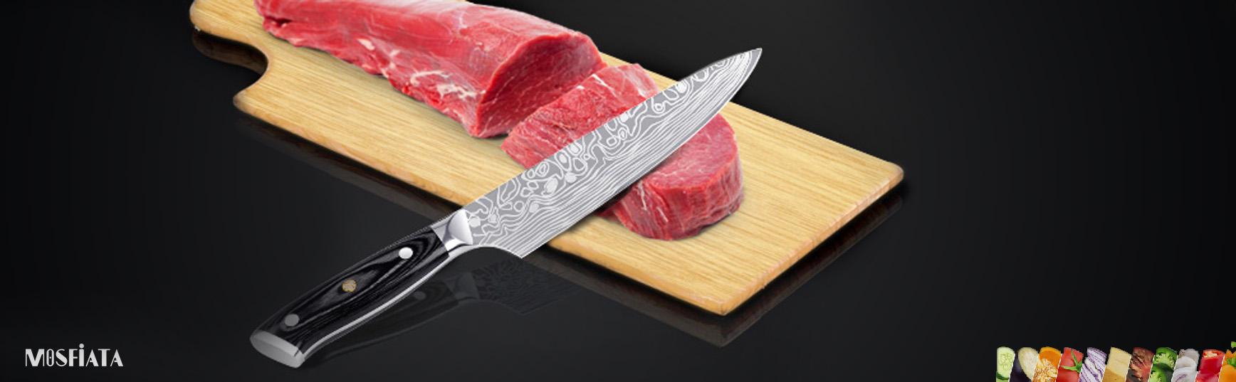 mosfiata knife 09 NEW edit.jpg