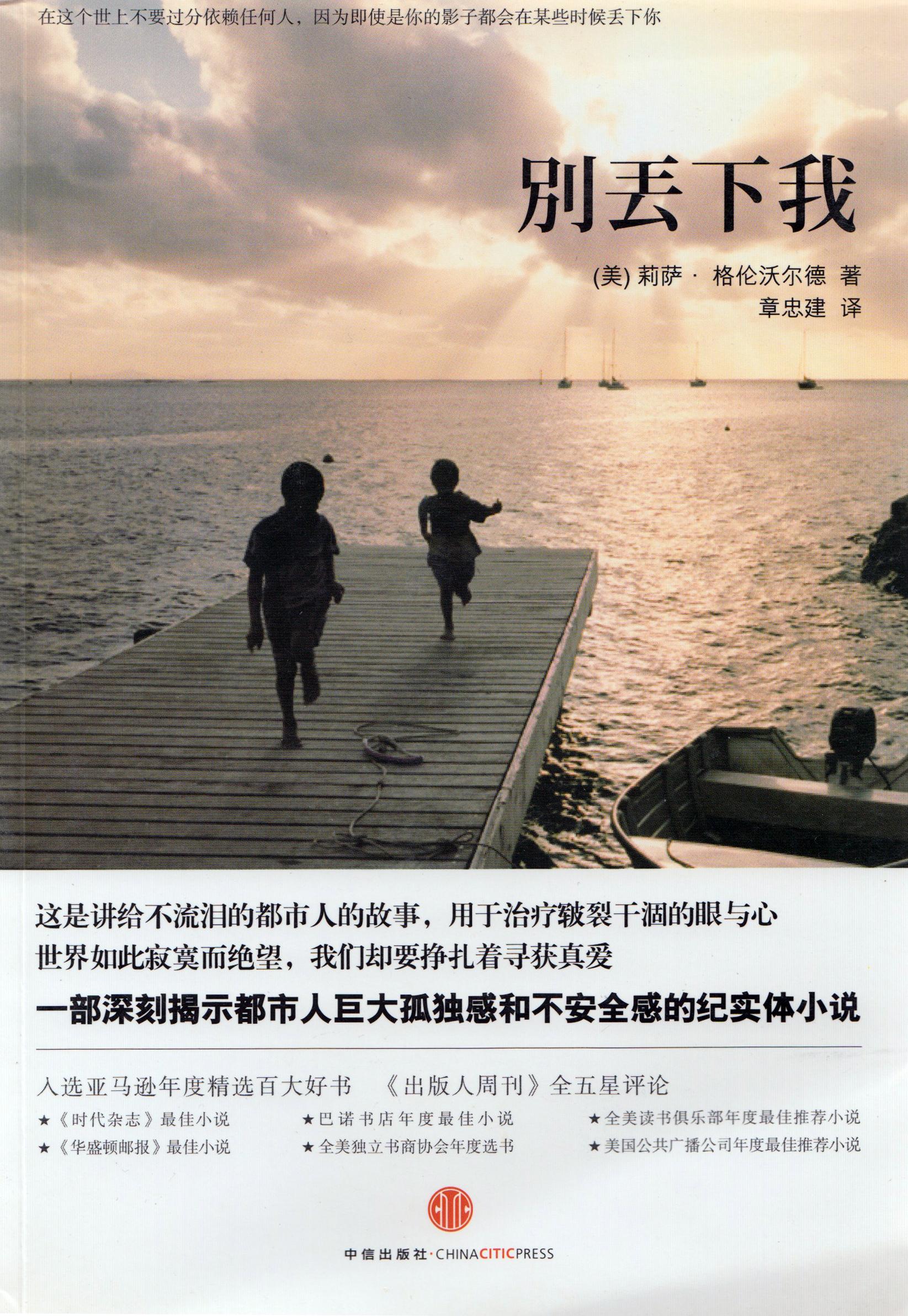 lga-henry-japan.jpg