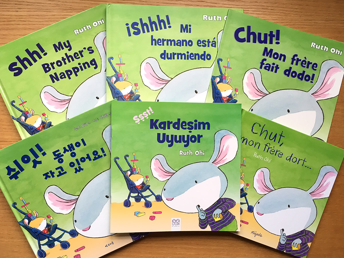 "Foreign editions of ""Shh! My Brother's Napping"" (Scholastic Canada)"