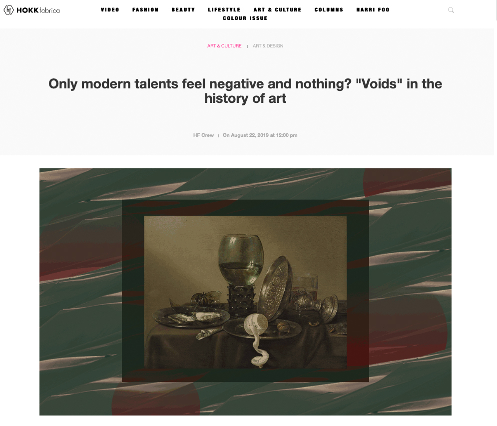HOKKfabrica-screenshot.jpg