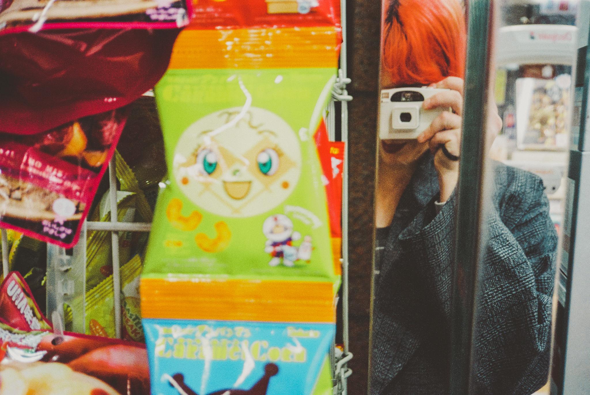 travel-photographer-tokyo-1.jpg