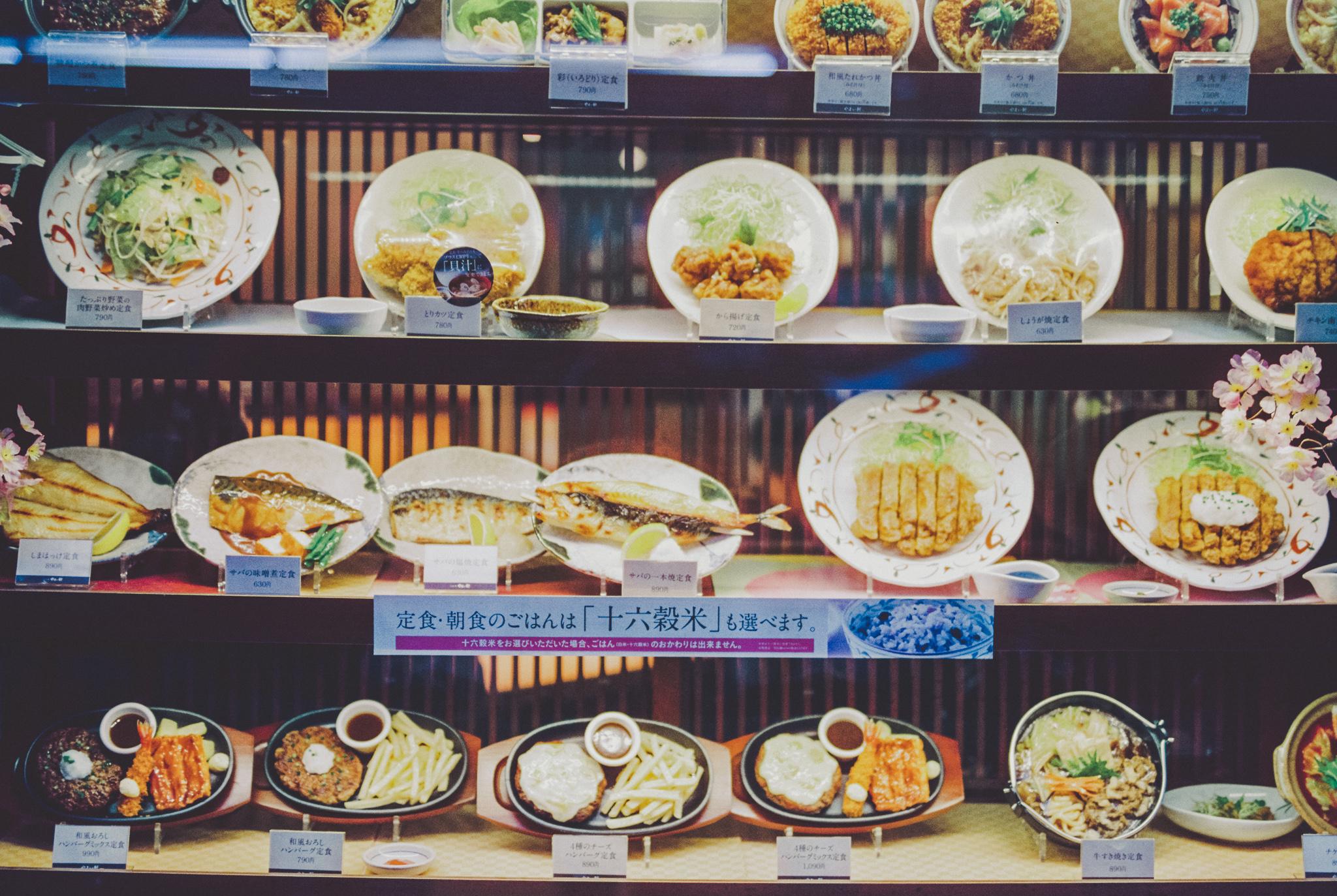 travel-photographer-tokyo-5.jpg