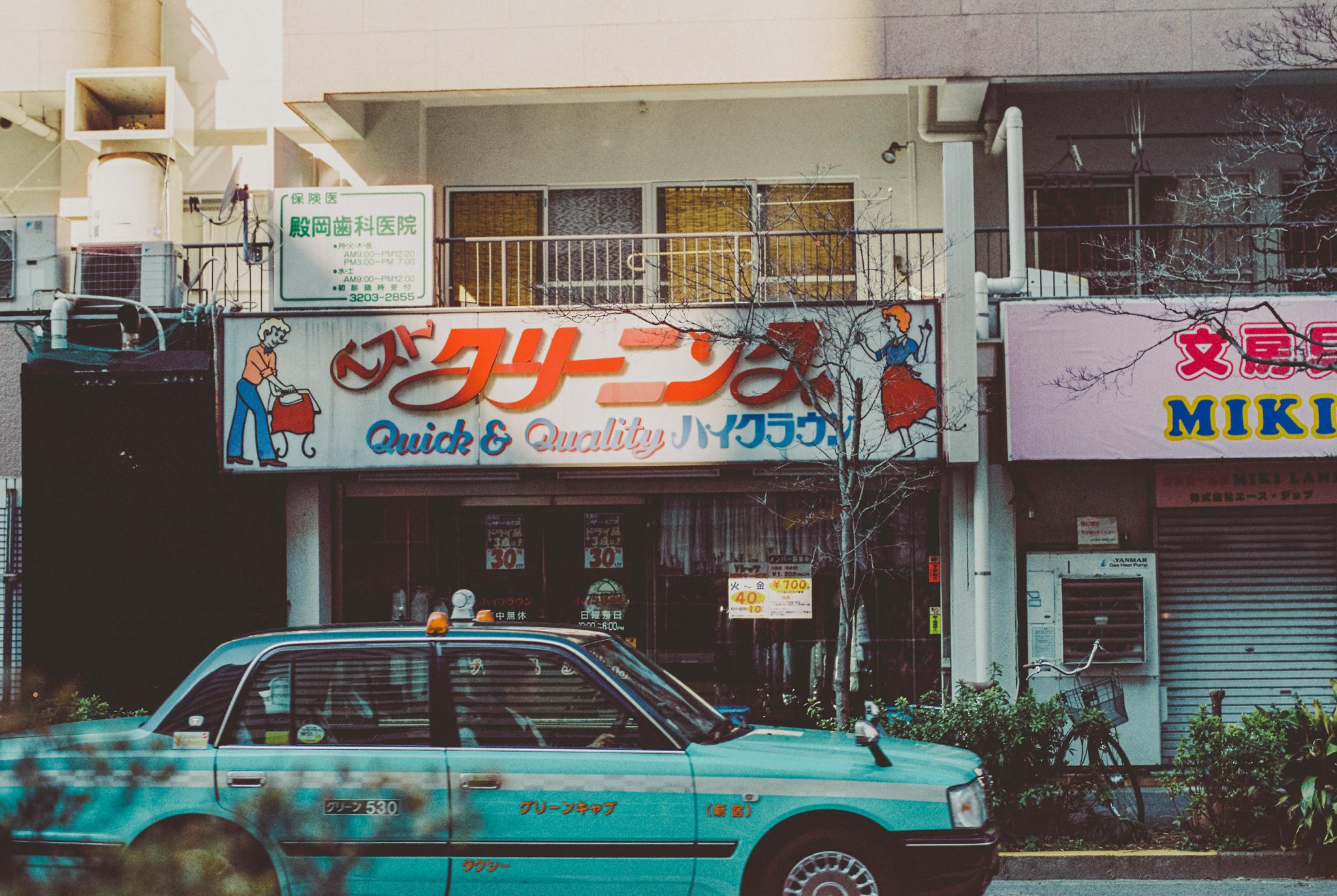 travel-photographer-tokyo-8.jpg