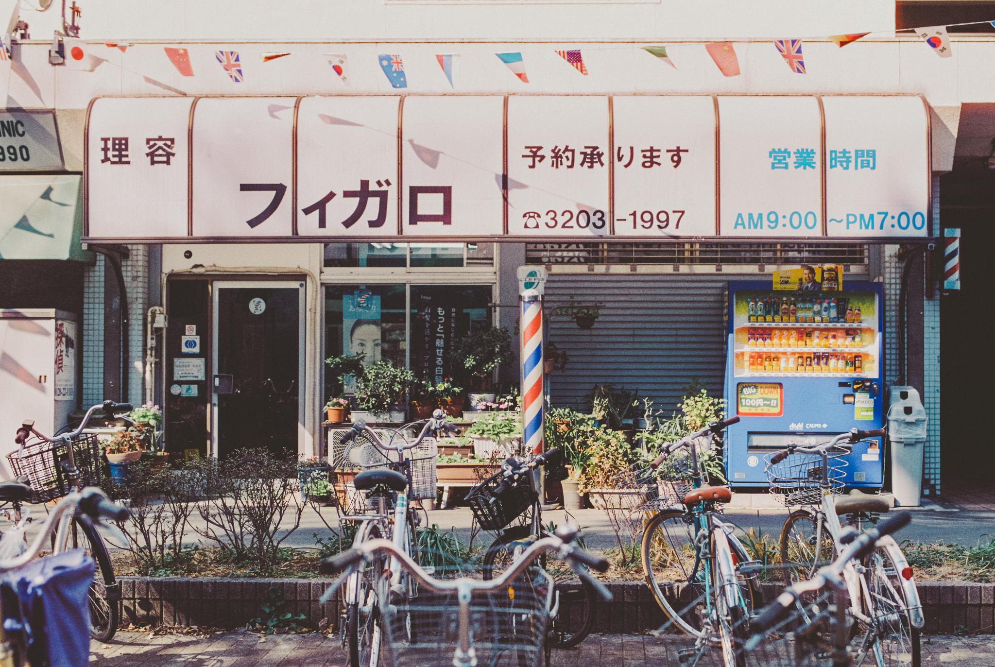 travel-photographer-tokyo-9.jpg