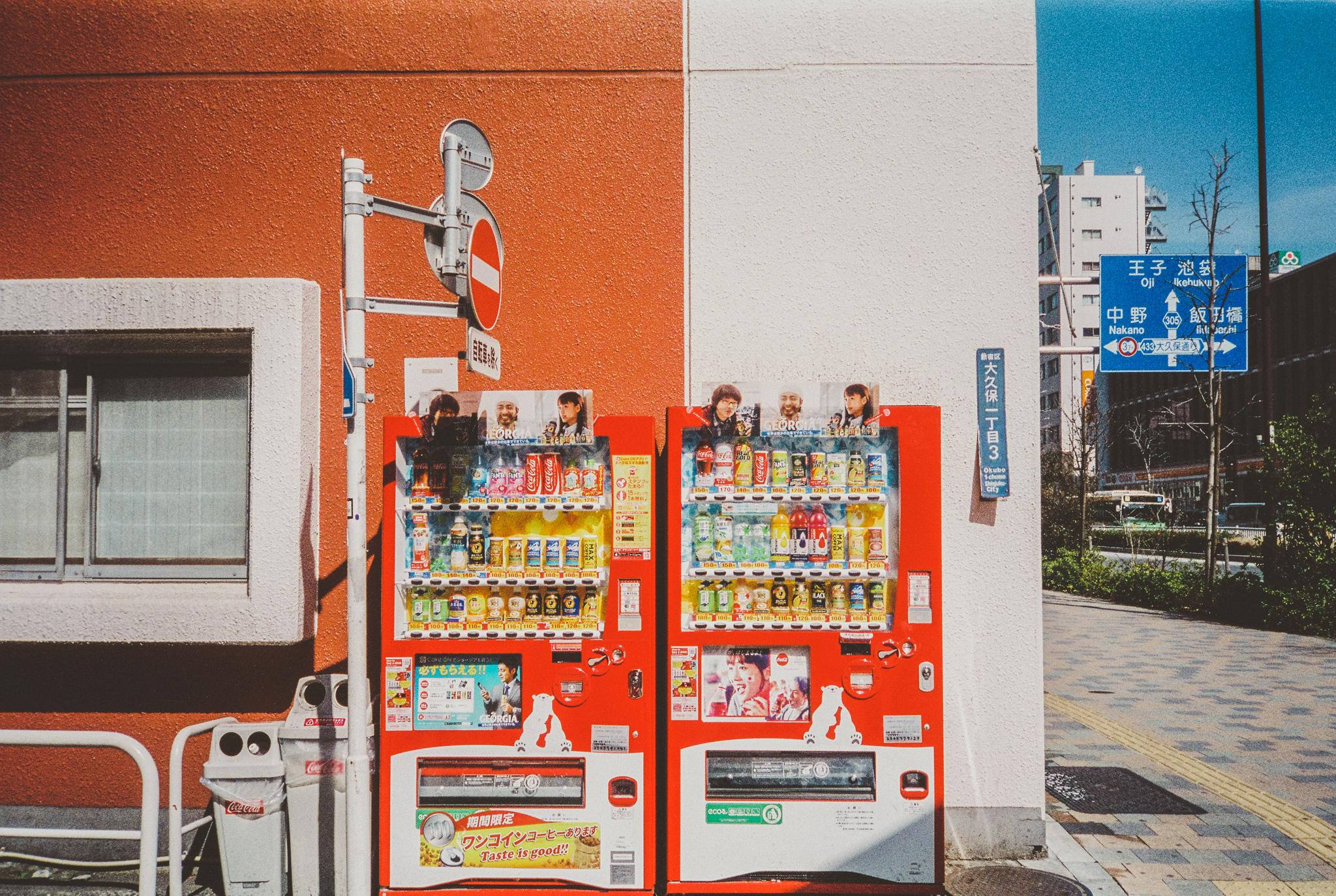 travel-photographer-tokyo-15.jpg