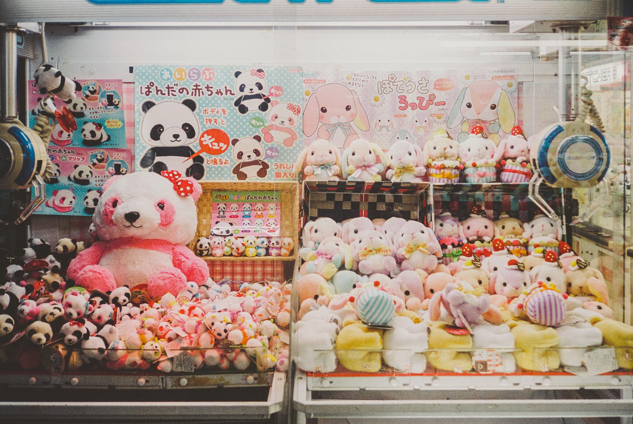 travel-photographer-tokyo-19.jpg