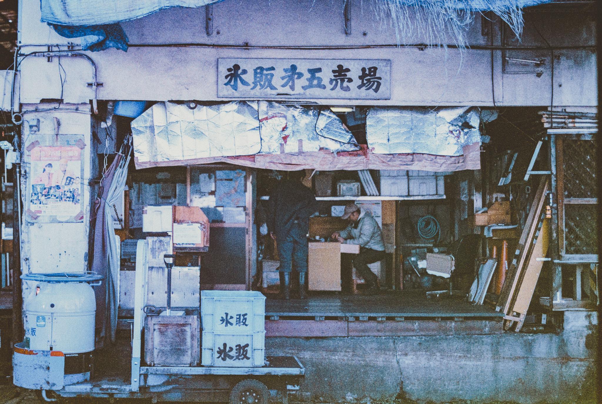 travel-photographer-tokyo-21.jpg