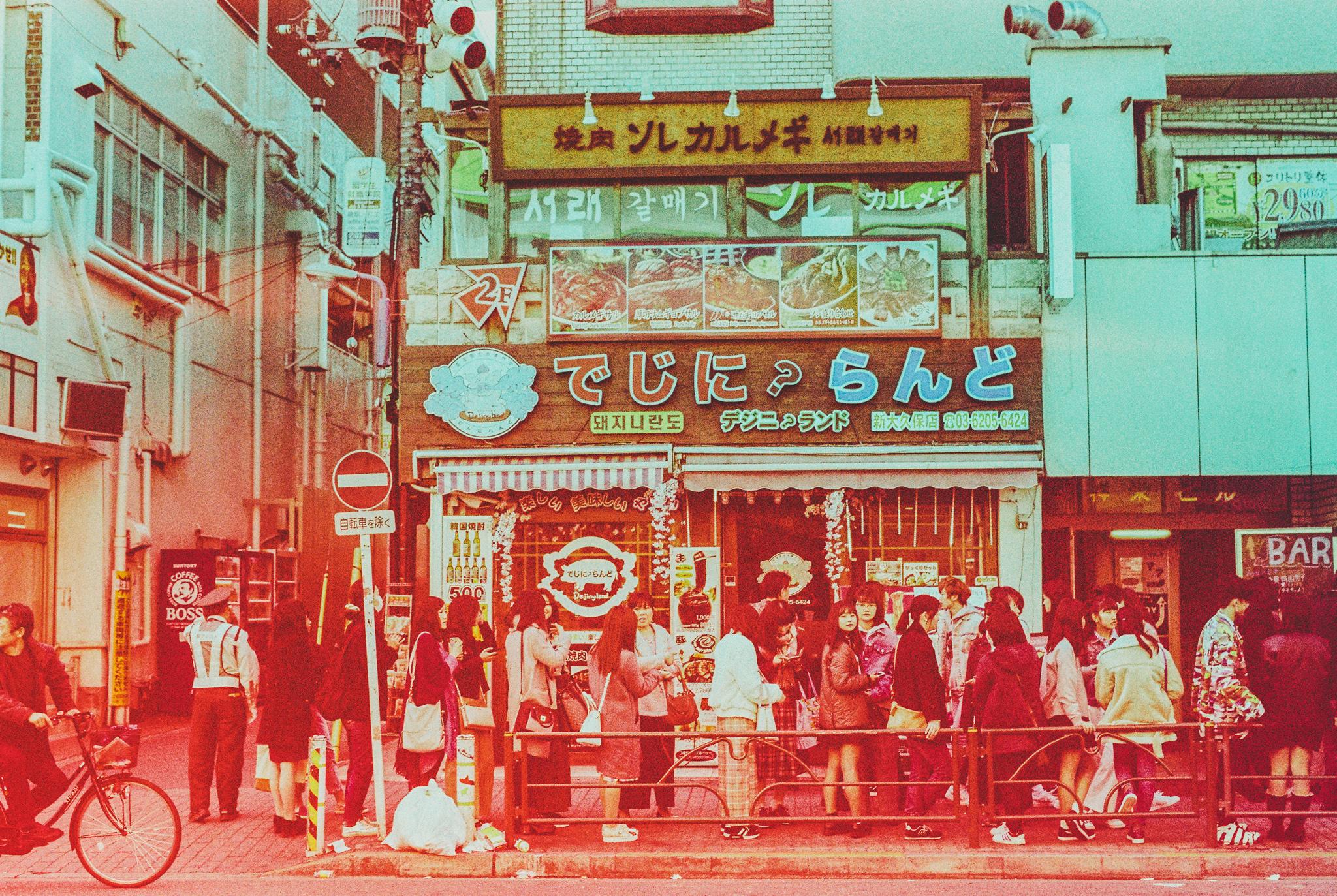 travel-photographer-tokyo-28.jpg