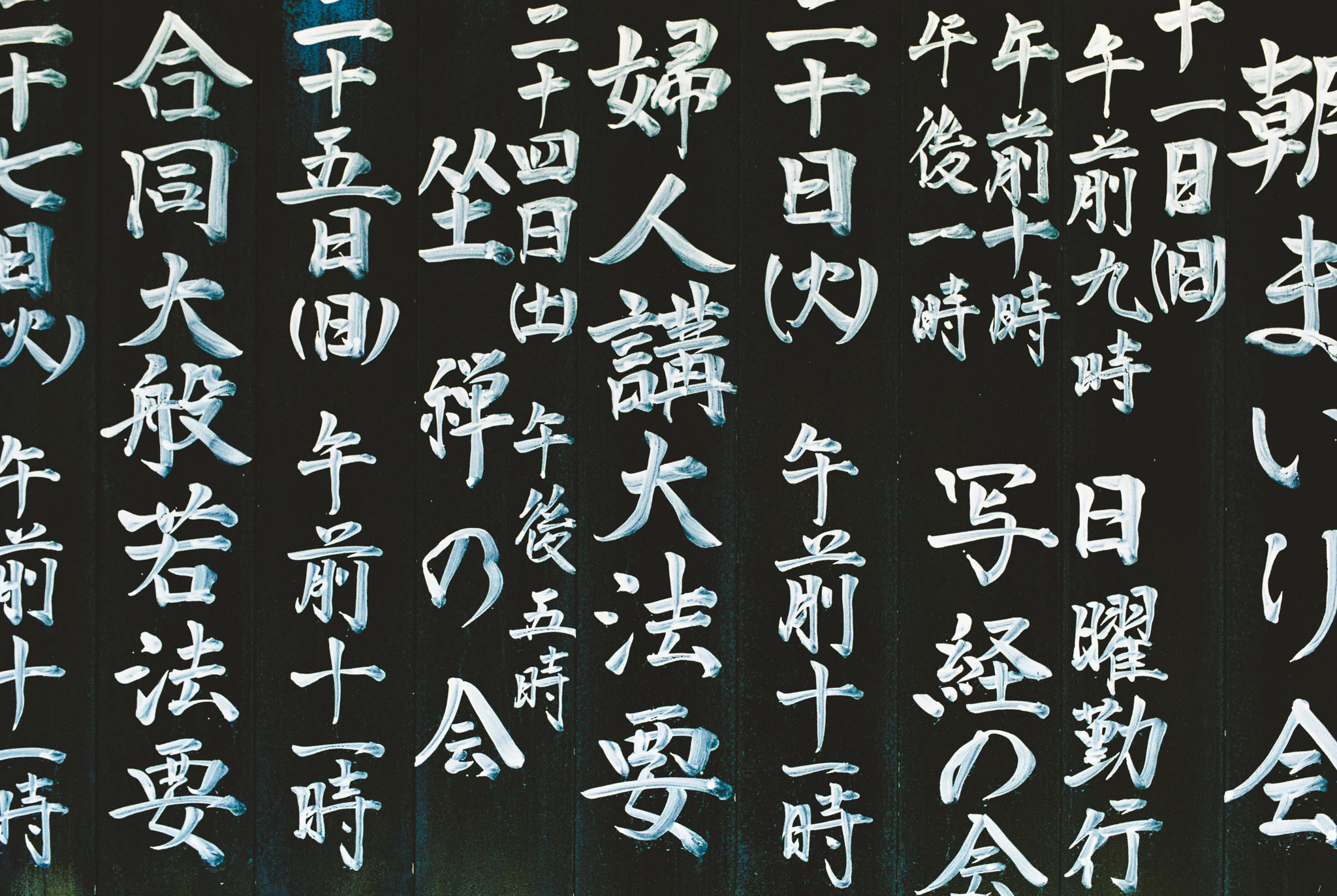 travel-photographer-tokyo-38.jpg