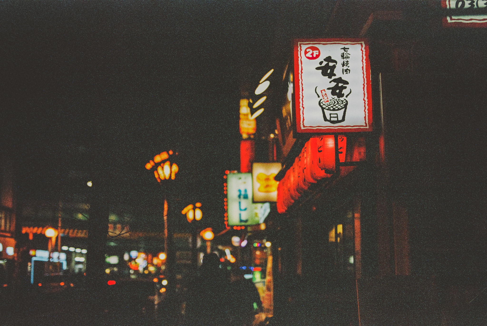 travel-photographer-tokyo-48.jpg